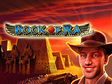 Бонусы в Book Of Ra Deluxe