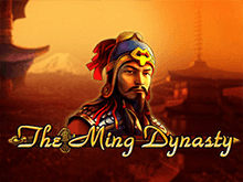 лоты The Ming Dynasty онлайн